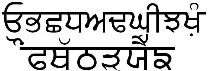 Akhar Font UPPERCASE