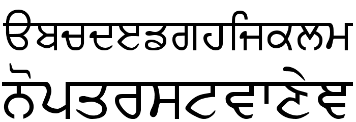 Akhar Font LOWERCASE